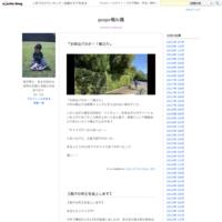 颯之介の一回転 YouTube - gogo竜&颯
