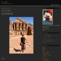西伊豆土肥・八木沢温泉へ - FK's Blog