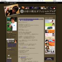 夜のプレイリスト - 小杉十郎太オフィシャルブログ