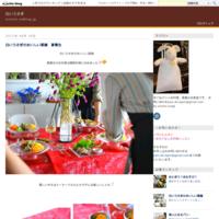 NHK文化センター神戸教室・セミナーのお知らせです! - 白いうさぎ