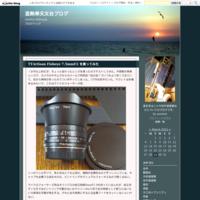 冬至なのに気温26度 - 亜熱帯天文台ブログ