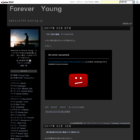 マグロ on FLY動画 - Forever Young
