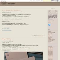 UQモバイルでiPad mini4がテザリングできるようになってた件 - むむすぶろぐ