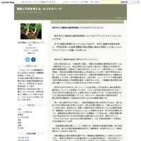 「明石市役所新庁舎建設基本計画」に対する意見 - 環境と平和を考える−ふりすのページ