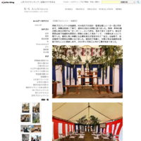 K+S Architects   建築NEWS