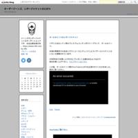 ストレートL字ファスナー - オーダージーンズ、レザージャケットのLDFS