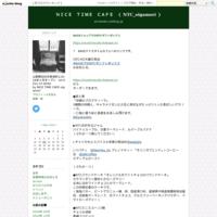 笹倉慎介 LIVE @Nicetimecafe 2017年5月4日木曜日 18:00~ - NICE TIME CAFE ( NTC_oigamori )