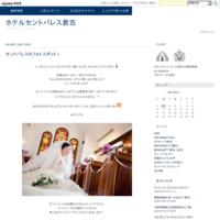 クリスマスチキン 2016 [ご予約受付中!] - ホテルセントパレス倉吉
