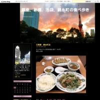 北海道海鮮市場寿司 とっぴ~ VenusFort店☆☆☆★ - 銀座、新橋、池袋、錦糸町の食べ歩き