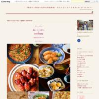 パン教室ガストロノマード 年間スケジュールとメニュー - ~ハード系パン&世界の料理教室・ガストロノマードのTastyTravel~