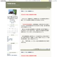 奈良大和路カレンダー2018年( 平成30年版) - 平城宮跡の散歩道