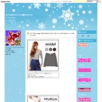 TODAYFUL トゥデイフル 通販 MASON's Denim レディース ストレート スリム - センスある!オシャレな服のオススメ