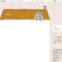 100円ショップのクリアファイル - 生活日記