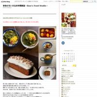 ありがとうございます - 奈良のちいさなお料理教室~Ikue's Food Studio~