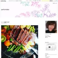 アイスミントティー - parfumlabo