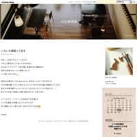 「Pinky a Go Go」①~②巻、ただいま無料です - 早坂いあん「セキララ日記」
