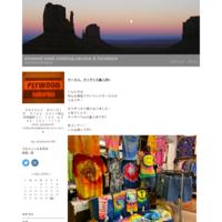 サーカス新品入荷‼️ - plywood used clothing service & furniture