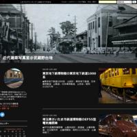 金沢市尾張町の石黒ビル - 近代建築写真室@武蔵野台地