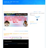 ☆2020年10月31日配信 YouTubeライブ ハイヤーセルフについて 氣づきシェア☆ - スピリチュアル ブログ ホワイトクロウ