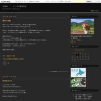東千歳秋のヒマワリ - 札幌発 ・ け~ぞの季節日記