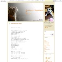 ☆ガールズヒップホップ☆EMI - ダンススタジオ PLANETのブログ