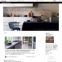 ヘルシーなバスルーム - kitchen journal  「キッチンのこころ」