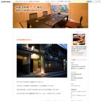 花咲全店「Go To トラベル」地域共通クーポンに対応しております - 祇園 京料理 花咲 錦店のブログ