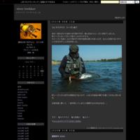 19xxxx 禁漁 - river trekker