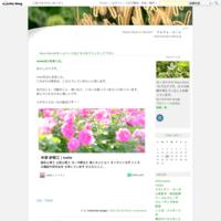 """9月26日、桂川でヨーガをします - """"Ram-Ram's Room"""" ラムラム・ルーム"""
