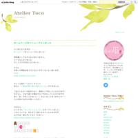 9周年 - Atelier Toco
