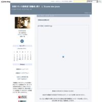 Le 14 juillet ! パリ祭 - 京都フランス語教室「游藝舎」便り L' Ecume des jours