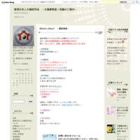 太極拳の呼吸法 - 香港日本人太極研究会 ~太極拳教室/体験のご案内~
