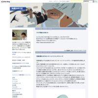 ドライアイと神経障害性疼痛(痛覚過敏) - 角膜外来日記