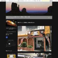 美浜店より - 琉球レザーL.L.A  総合ブログ 革製品、革細工,沖縄