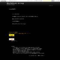 貴重な野川の桜☆過去画像 - さんじゃらっと☆blog