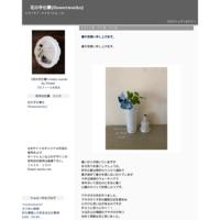金木犀の花季節 -  花の手仕事[flowerworks]