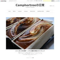 SHOPPING GUIDE - Camphortreeの日常