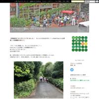 アド街ック天国「小金井」特集ですよー - 「はけのおいしい朝市」 オフィシャルブログ