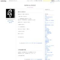 ラクガキファン倶楽部 - NEWS & EVENT