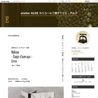 リンクステッチのワークショップ - atelier ALDE   ルリユール工房アトリエ・アルド