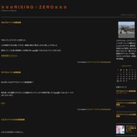 TDCでのイベント速報画像 -  ≡ ≡ ≡ R I S I N G   ☆    Z E R O ≡ ≡ ≡