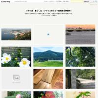 熊本地震から1年 - ワタシ流 暮らし方   ~建築のこと日常のこと~