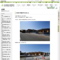 現場から - 吉田建築計画事務所-プロジェクト-