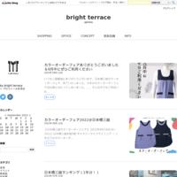 2017年12月日本橋三越の売れ筋ランキング♪ - bright terrace