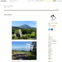 大日岳 大日谷で遊ぶ - Team Kozaemon
