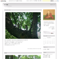 8月坐禅会 開催日 - 歩々清風