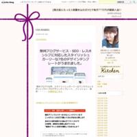 Lu・view - [掲示板にたった1度書き込むだけ]で毎月77万円が継続入金!!