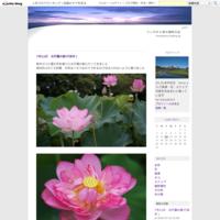 6月15日丸山公園(上尾市) - てしやから君の撮影日記