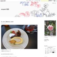 Dior♡ - woopee*通信