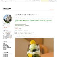 【木曽川「昼鵜飼」】優雅なホテルランチ付プラン♪ [2019年] - 名鉄犬山ホテル情報